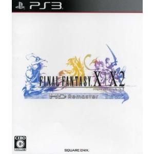 ファイナルファンタジーX/X−2 HD Remaster/PS3|bookoffonline