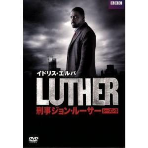 LUTHER 刑事ジョン・ルーサー シーズン3 BOX/イドリス・エルバ,ルース・ウィルソン,シエンナ・ギロリー|bookoffonline