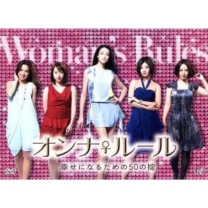 オンナ♀ルール DVD−BOX/冨永愛,酒井若菜,能世あんな,出羽良彰(音楽)|bookoffonline