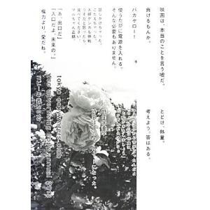 コピー年鑑(2013)/東京コピーライターズクラブ【編】