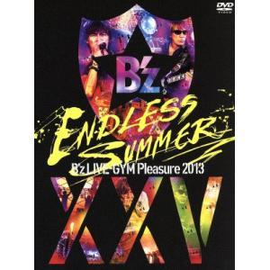 B'z LIVE−GYM Pleasure 2013 ENDLESS SUMMER−XXV BEST...