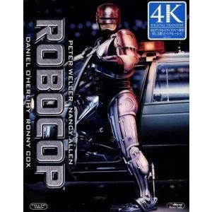 ロボコップ ディレクターズ・カット 日本語吹替完全版 コレクターズ・ブルーレイBOX(Blu−ray...