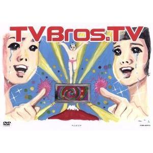 TV Bros.TV/(趣味/教養),松尾スズキ,清水ミチコ...