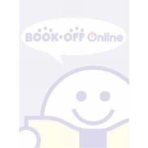 ファイナルファンタジーX−2 HD Remaster ULTIMANIA SE−MOOK/趣味・就職ガイド・資格(その他)|bookoffonline