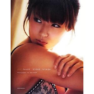 深田恭子写真集 (un)touch/深田恭子(その他),アンディ・チャオ(その他)