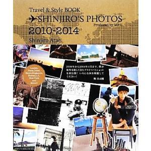 SHINJIRO'S PHOTOS 2010‐2014 Travel & Style BOOK/與真司郎【著】