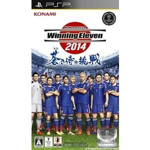 ワールドサッカー ウイニングイレブン 2014 蒼き侍の挑戦/PSP bookoffonline