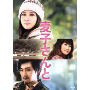 麦子さんと 特別版(Blu−ray Disc)/堀北真希,松...