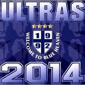 ULTRAS2014(初回限定盤)/ULTRAS bookoffonline