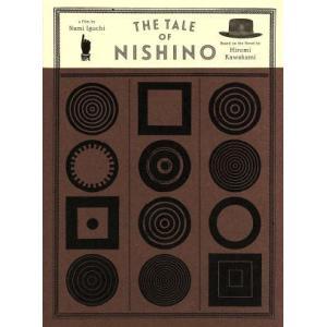 ニシノユキヒコの恋と冒険(Blu−ray Disc)/竹野内...