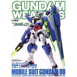 GANDAM WEAPONS MOBILE SUIT GUNDAM00 SPECIAL EDITION III RETURN THE WORLD HOBB