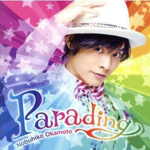 Parading(豪華版)/岡本信彦