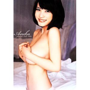 岸明日香写真集 Asuka/岸明日香(その他),西田幸樹(その他)