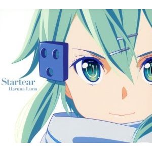 Startear(期間生産限定アニメ版)/春奈るな