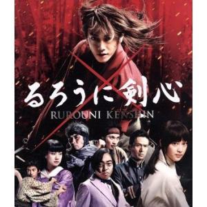 るろうに剣心 スペシャルプライス版(Blu−ray Disc...
