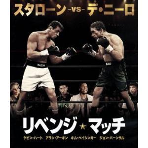 リベンジ・マッチ ブルーレイ&DVDセット(Blu−ray Disc)/シルヴェスター・スタローン,...