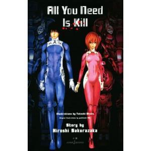 【小説】All You Need Is Kill JUMP j BOOKS/桜坂洋(著者),小畑健(...