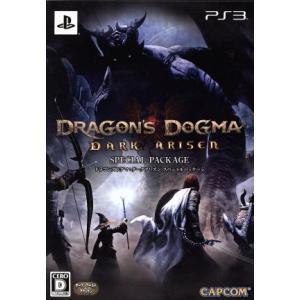 ドラゴンズドグマ:ダークアリズン スペシャルパッケージ/PS3