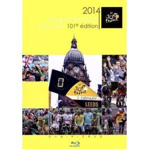 ツール・ド・フランス2014 スペシャルBOX(Blu−ray Disc)/(スポーツ)