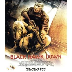 ブラックホーク・ダウン(Blu−ray Disc)/ジョシュ・ハートネット,ユアン・マクレガー,エリ...