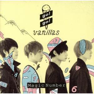 Magic Number(初回限定盤)(DVD付)/go!go!vanillas