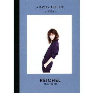 A DAY IN THE LIFE/吉田怜香(著者)|bookoffonline
