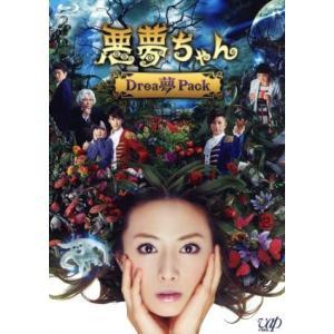 悪夢ちゃん Drea夢 Pack(Blu−ray Disc)/北川景子,Gackt,優香,横山克(音楽)