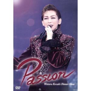 湖月わたる/Passion /湖月わたる|bookoffonline