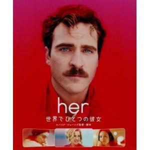 her/世界でひとつの彼女 ブルーレイ&DVDセット(Blu−ray Disc)/ホアキン・フェニッ...