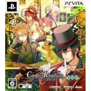 Code:Realize 〜創世の姫君〜 <限定版>/PSVITA