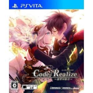 Code:Realize 〜創世の姫君〜/PSVITA