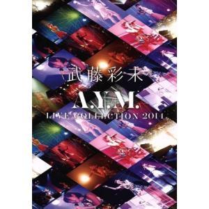 A.Y.M.Live Collection 2014〜進化〜/武藤彩未|bookoffonline