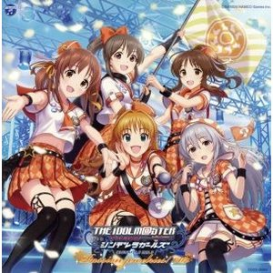 THE IDOLM@STER CINDERELLA MASTER Passion jewelries...
