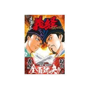 遮那王義経 源平の合戦(28) マガジンKC/沢田ひろふみ(著者)|bookoffonline