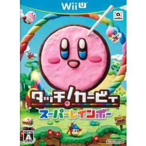 タッチ!カービィ スーパーレインボー/WiiU|bookoffonline