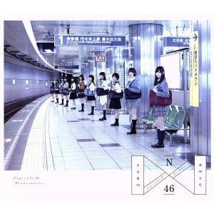 透明な色(forTUNE music限定仕様)/乃木坂46