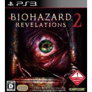 バイオハザード リベレーションズ2/PS3 bookoffonline