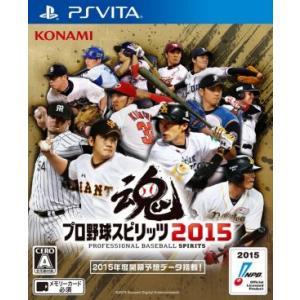 プロ野球スピリッツ2015/PSVITA bookoffonline