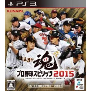 プロ野球スピリッツ2015/PS3|bookoffonline