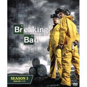 ブレイキング・バッド シーズン3 BOX/ブラ...の関連商品3