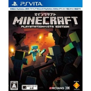 Minecraft: PlayStation Vita Edition/PSVITA|bookoffonline