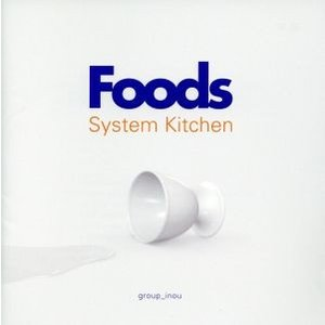 foods & System Kitchen/group_inou