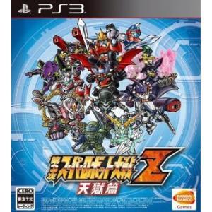 第3次スーパーロボット大戦Z 天獄篇/PS3|bookoffonline