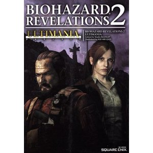 PS3/PS4/Xbox360/Xbox One バイオハザードリベレーションズ2 アルティマニア/スタジオベントスタッフ(編者)|bookoffonline