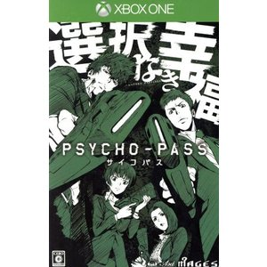 PSYCHO−PASS サイコパス 選択なき幸福 <限定版>/XboxOne|bookoffonline