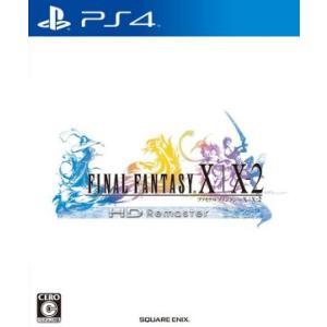 ファイナルファンタジーX/X−2 HD Remaster/PS4|bookoffonline
