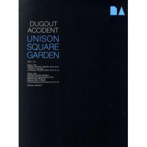 DUGOUT ACCIDENT(完全初回生産限定版)/UNISON SQUARE GARDEN|bookoffonline
