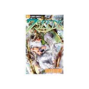 7SEEDS(セブンシーズ)(29) フラワーCアルファ/田村由美(著者)|bookoffonline