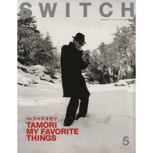 SWITCH(VOL.33 NO.5)/スイッチ・パブリッシング(その他)|bookoffonline
