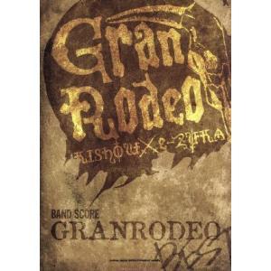 GRANRODEO BEST バンド・スコア/飯塚昌明(その他)